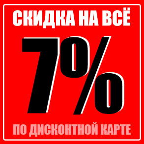 7%_293-293